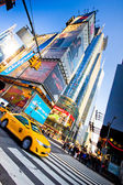 Times square nyc — Stockfoto