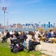 Stock Photo: East River State Park Brooklyn