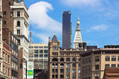 Skyline NYC Union Square — Stock Photo
