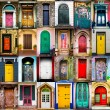 Doors — Stock Photo #26690655