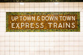 Tiled New York City subway train sign — Stock Photo