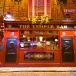 Stock Photo: Temple Bar Dublin