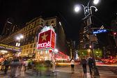 Macys Herald Square NYC — Stock Photo