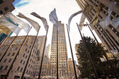 Rockefeller Center — Stock Photo