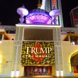 Stock Photo: Trump Casino Atlantic City