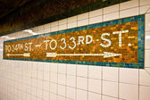 NYC Subway Sign — Stock Photo