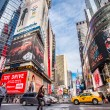 Stock Photo: Times Square NYC