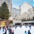 Rockefeller Center Christmastime — Stock Photo