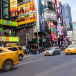 Times Square NYC — Stock Photo #37258125