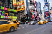 Times square nyc — Stockfoto