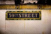 Subway Wall NYC — Stock Photo