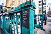 Penn Station NYC — Stock Photo