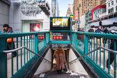 NYC Penn Station — Stock Photo