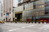 Trump Tower Fifth Ave NYC — Stock Photo