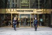 Trump Tower NYC — Stock Photo