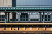 NY Yankee Stadium Train — Stock Photo