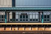 NY Yankee Stadium Train — Stock Photo
