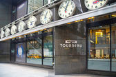Tourneau Corner NYC — Stock Photo