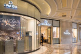Omega Watch Store Vegas — Stock Photo
