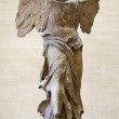 Постер, плакат: The Winged Victory of Samothrace also called the Nike of Samoth