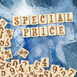 Special price — Stock Photo