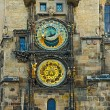 ������, ������: The town hall clock tower of Prague by early morning