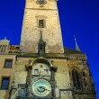The town hall clock tower of Prague by night — Stock Photo