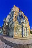 Prague Town Hall (Rathaus) in Czech — Stock Photo