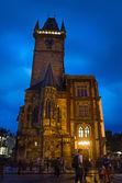 Nightshot of Prague Town Hall (Rathaus) in Czech Republic — Stock Photo