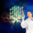 Stock Photo: Scientific innovative research