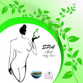 Best body care. Healthy plants female medicine cosmetic — Stock Photo