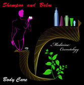 The shampoo and balm.Medicine cosmetology for female.Vector — Stockvektor