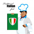 Traditional italian best food from Chef — Stock Photo #20114031