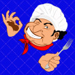 Funny Chef.Best food for gourmet — Foto de Stock