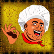 Eastern Chef on a abstract decorative background — Stock Photo