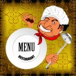Eastern Chef and big plate on a abstract decorative background — Stock Photo