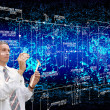 Stock Photo: Engineering designing cosmic technology