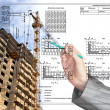 Engineering Designing  buildings — Stock Photo
