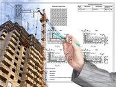 Engineering Designing buildings — Stock Photo