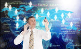 E-business. The newest Internet technologies — Stock Photo