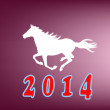 New Year of Horse.Holiday vector card — Vector de stock #31909567