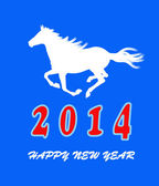 The New Year Horse — Stock Vector