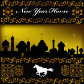 The New Year Horse.Vector background — Stock Vector