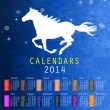 The New Year Horse.Calendar 2014 text paint brush on paper recycle background — Stock Vector