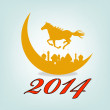New Year Horse — Vector de stock #32046259