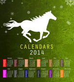 The New Year Horse. Calendar 2014 text paint brush on paper recycle background — Stock Vector