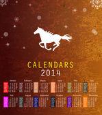 Pensel nyår horse.calendar 2014 text på papper återvinna bakgrund — Stockvektor