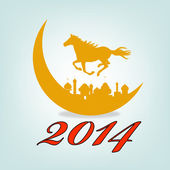 новый год лошади — Cтоковый вектор