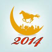 Nytt år hästen — Stockvektor