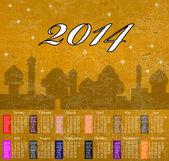 Na nový rok. kalendář 2014 textu štětcem na papíře recyklovat pozadí — Stock vektor
